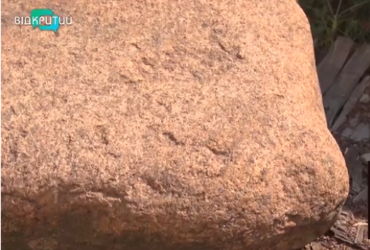 каменный артефакт_Днепр