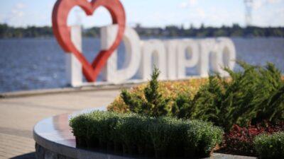 квіти до Дня міста_Дніпро