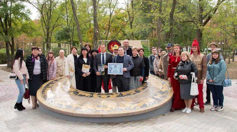 найбільша в Україні інсталяція_Скіфська пектораль