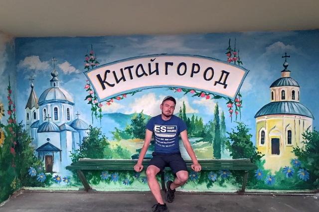 остановка, Днепропетровская область, петриковская роспись, мастер, художник, остановка автобуса, Китайгород