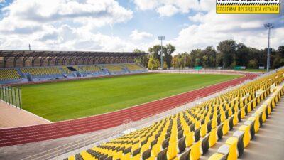 реконструкция криворожского стадиона Спартак