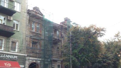 реставраційні роботи_Дніпро