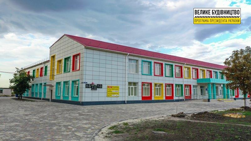 стадион Карповской школы