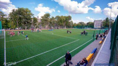 стадіони у Кам'янському