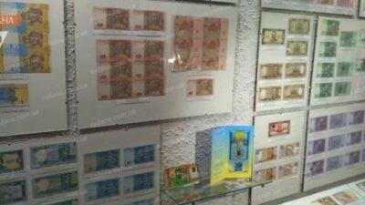 унікальна колекція гривневих банкнот_Кривий Ріг