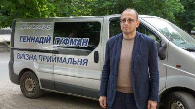 Гуфман Геннадий