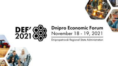 Днепропетровщина готовится к международному экономическому форуму