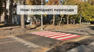 В Днепре оборудовали современные пешеходные переходы (фото)