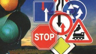 В Украине начнут действовать новые правила дорожного движения: что изменится