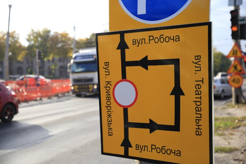 ремонт трамвайного переїзду_Дніпро