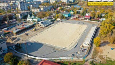 На главной спортивной арене Новомосковска проводится масштабная реконструкция